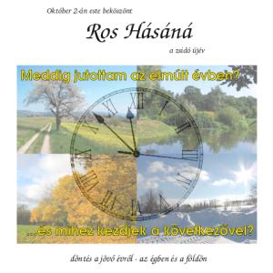 rh-page001
