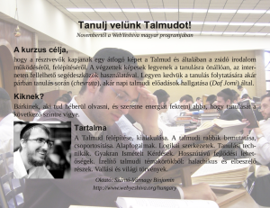 webyeshiva-talmud-2
